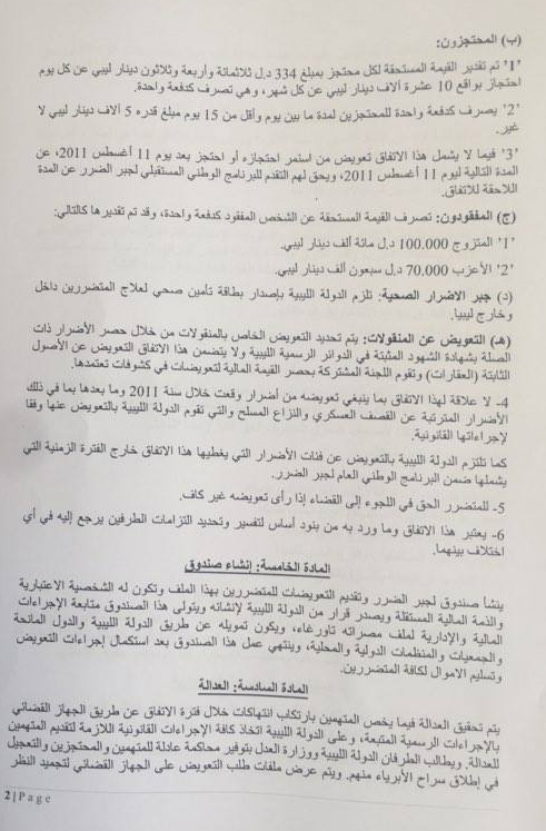 Agreement M.Taourqa2