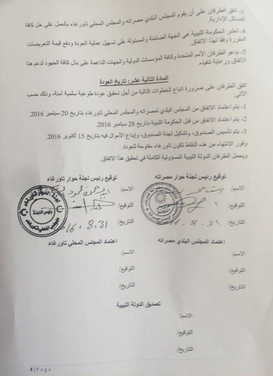 Agreement M.Taourqa4